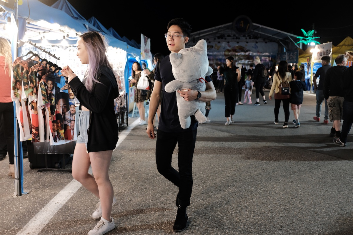 The Night Market 2018